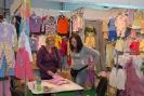 Выставка Планета Детства СПб 2011