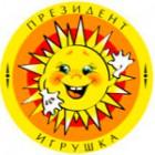 ООО ЛУРС (Президент игрушка)