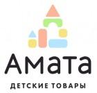 ООО Амата
