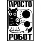 ИП Казанцева Т.Н. (Просторобот)