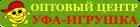 ООО Уфа-игрушка