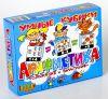 Умные кубики «Арифметика, сложение и вычитание» 12 штук