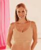 Emma jane бюстгальтер для кормления бесшовный 365 телесный р.85b-f