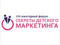 logo SDM 120x90