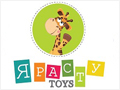 logo ja rastu toys 120x90 2
