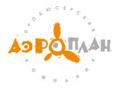 logo aeroplan 120x90