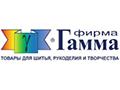 logo Gamma 120x90