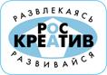 ООО РосКреатив