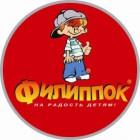 ООО Новый Формат (ТМ Филиппок)