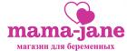 Интернет-магазин для беременных Мама-Джейн