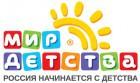 ООО Компания МИР ДЕТСТВА