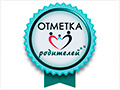 logo otmetka by parents 120x90