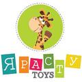 logo ja rastu toys 120x902