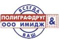 logo imidge 120x90