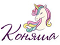 logo konyasha 120x90